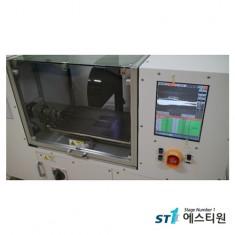 Folding Machine(Vision) [F1-2SV]