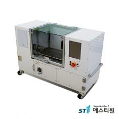 Folding Machine [F1-2S]