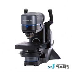 Digital Microscope [DSX1000]