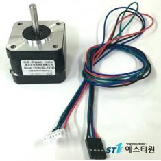 3D프린터 NEMA17 42BYGH34 12V 2상4선 모터
