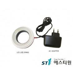 링타입 (LED 조명 [NI55-LED / NI60-LED ]