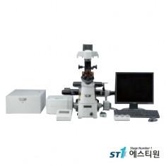 공초점(컨포칼)생물현미경 [A1+/A1R+]