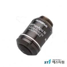 Objective Lens 대물렌즈 [MPLAPON-Oil]