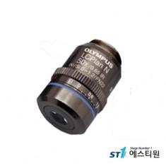 Objective Lens 대물렌즈 [LMPLN-IR  LCPLN-IR]