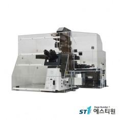 초해상력 생물 현미경 [N-SIM]