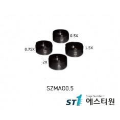 보조대물렌즈 0.5X [SZMAO0.5]