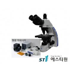 형광현미경 [EX30UV]