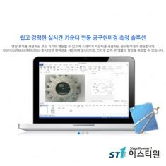 공구현미경 측정 소프트웨어 MeX Counter Package