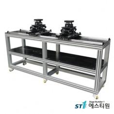 XYZ Inspection System [ST-MA-XYZTR2050-SLIDE]