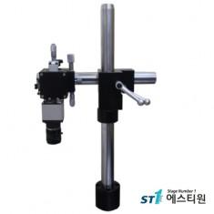 Camera Align System [ST-FCS-5030-LD]