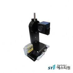 Camera Rotation Jig  [ST-CAMERA04]
