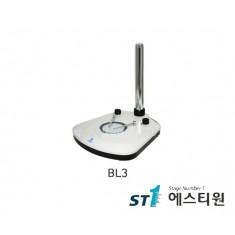 현미경스탠드 (상부조명 별도) [BL3]