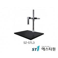 현미경스탠드 (유니버셜타입) [SZ-STL3]