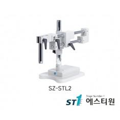 현미경스탠드 (유니버셜타입) [SZ-STL2]