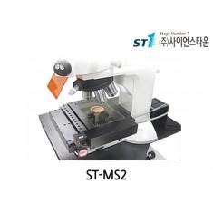 [ST-MS2] Microscope X,Y Motorized Stage