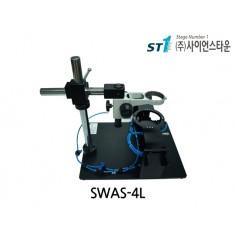 [SWAS-4L] 4