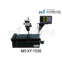 [MS-XY-1530] XY 실체 현미경 모디파이 스테이지