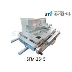 [STM-2515] XY 공구 현미경 스테이지