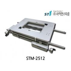 [STM-2512]XY 공구현미경 스테이지
