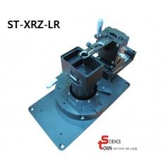 [ST-XRZ-LR] XRZ Lense Rotation System