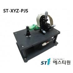 [ST-XYZ-PJS] Z PCB Jig System