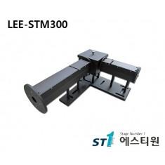 [LEE-STM300] OPTICS Stage