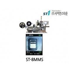 [ST-8MMS]8연식 자동포장기