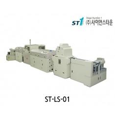 [ST-LS-01]휴대폰 Window Glass 접합 Line System