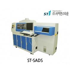 [ST-ADS]Auto Deprocessor System