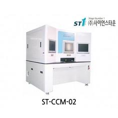 [ST-CCM-02]CCM System