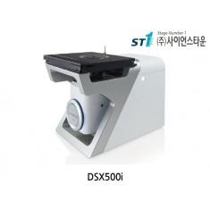 DSX500i