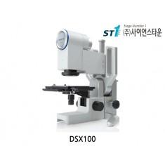 DSX100
