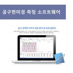공구현미경 측정 소프트웨어
