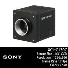 [XCL-C130C] Camera Link