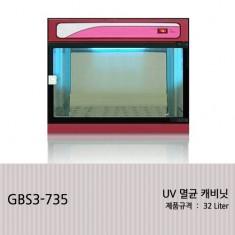[GBS3-735] UV 멸균 캐비닛