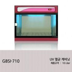[GBS1-710] UV 멸균 캐비닛
