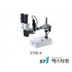 실체현미경 [ST50-A]