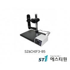 줌스테레오비전현미경 [SZ6CHIF3-B5]