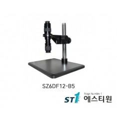 줌스테레오비전현미경 [SZ6DF12-B5]