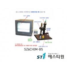 줌스테레오비전현미경 [SZ6CHIM-B5]