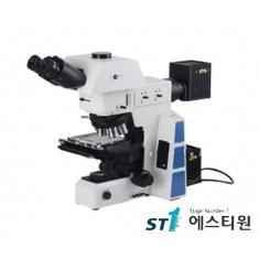 금속현미경(정립형) [RX50M]