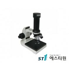 모낭충/구강균검사현미경 [DB-A-003]