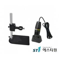 USB현미경(스탠드포함) [BS-200T2+BS-S35-20]