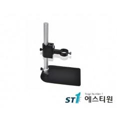 USB현미경스탠드 [BS-S35-20]