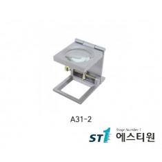 척도부착형 린넨테스터 [A31-2]