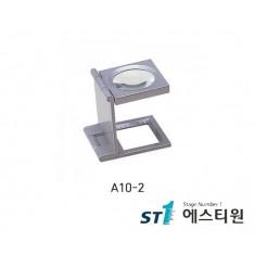 알루미늄 싱글 린넨테스터 [A10-2]