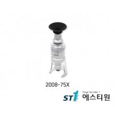 스탠드현미경(확대경) [2008-75X]