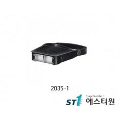 헤드루페 [2035-1]