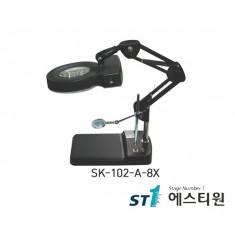 일반확대경 (테이블특수형) [SK-102-A-8X]