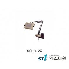 스퀘어타입 조명확대경 OSL시리즈 [OSL-4-2X]